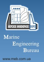 Marine Engineering Bureau